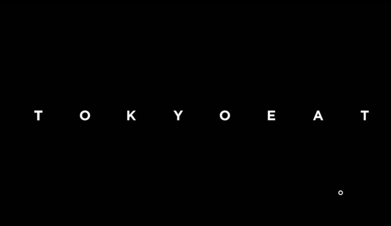 tokyo_THUN